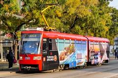 BTS_7101_201811 (Tram Photos) Tags: ckd tatra k2s bratislava dopravnýpodnikbratislava dpb strasenbahn tram tramway električková mhd električka vollwerbung ganzreklame