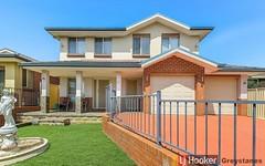 23 Centenary Road, Merrylands NSW