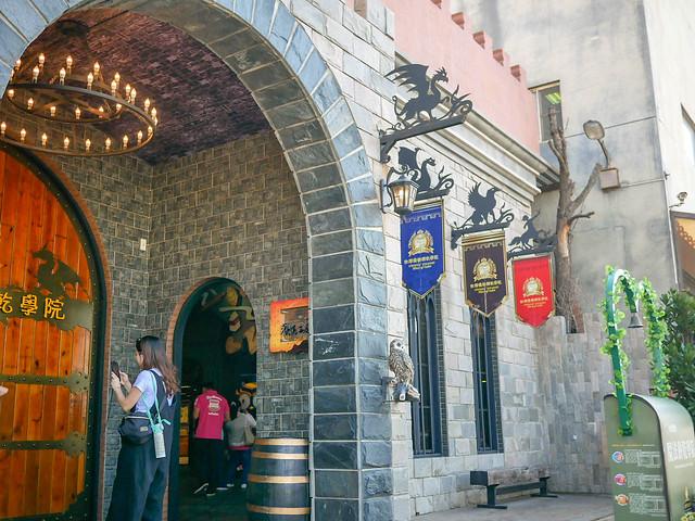 彰化觀光工廠|台灣優格餅乾學校|台版哈利波特魔法的學院|餅乾免費吃、咖啡免費喝