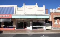 327 Rouse Street, Tenterfield NSW