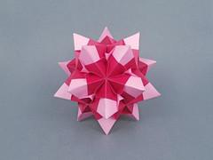 Чей туфля? (masha_losk) Tags: kusudama кусудама origamiwork origamiart foliage origami paper paperfolding modularorigami unitorigami модульноеоригами оригами бумага folded symmetry design handmade art