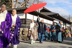 Neri (Parade of Temple Priest) (seiji2012) Tags: あきる野市 大悲願寺 節分会 お練り 僧侶 傘 行列 japan akiruno daihiganjitemple parade umbrella costume