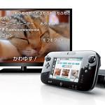 Wii U 「ニコニコ」の写真
