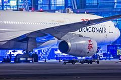DragonAir Airbus A330-300 B-HLI Bangalore (BLR/VOBL) (Aiel) Tags: dragonair airbus a330 a330300 bhli bangalore bengaluru canon60d tamron70300vc