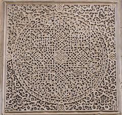 Bou Inania Madrasa, Fez (Wild Chroma) Tags: medersa bou inania bouinania madrasa fez morocco