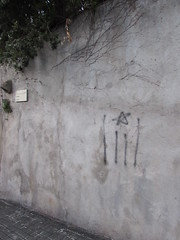 Adoctrinamiento total (Eduardo González Palomar) Tags: cabrils