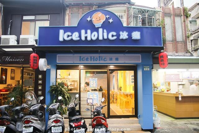 Ice Holic冰癮 烏龍珍奶小雪冰茶香濃厚,美國西部公路風環境好可愛!【捷運公館】公館美食/台大美食 @J&A的旅行