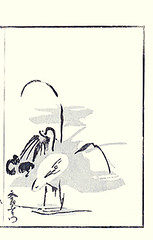 Sacred lotus and little egret (Japanese Flower and Bird Art) Tags: flower sacred lotus nelumbo nucifera nelumbonaceae bird little egret egretta garzetta ardeidae buncho tani daisuke kawase nanga woodblock picture book japan japanese art readercollection