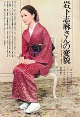 fujingaho-1971-01 (13)