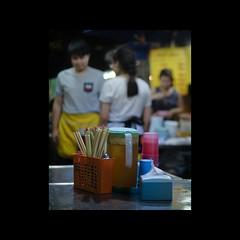 Diner time (Antoine - Bkk) Tags: street food vendor streetphotography night restaurant outdoor bangkok thailand
