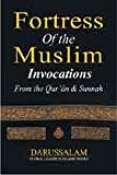 #5: Fortress of the Muslim: Invocations from the Qur'an & Sunnah (coolmaty2) Tags: 5 fortress muslim invocations from quran sunnah amazon offers islam religion books couponsgod gameforumer amit teli