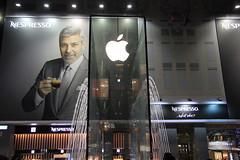 Apple Store Milano (obiuan01) Tags: natale 2018 milano applestore nespresso piazzaliberty george cloney whatelse