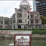 Hiroshima-5D3_6334 thumbnail