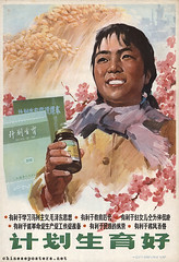 Birth control is good (chineseposters.net) Tags: china poster chinese propaganda 1978 woman familyplanning populationpolicy pill