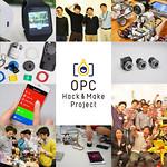 オープンイノベーション活動の写真