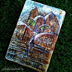 278/365 Tea Bag Art. Cat Mountain (Julia Faranchuk) Tags: juliafaranchukru рисование drawing art чайныйпакетик творчество creativity проект365 365чай teabagart teabagartist teabag tea teabagartwork recycled whitepencil чернила ink котики cat mountain coffeedrawing