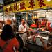 Marché à Mong Kok - Hong Kong