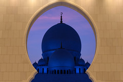 Main dome and entrance arch at Sheikh Zayed Grand Mosque