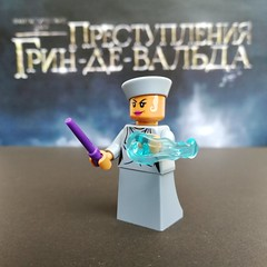 07IMG_20181122_130038 (maxims3) Tags: lego wizarding world 75951 grindelwalds escape серафина пиквери seraphina picquery геллерт гриндевальд gellert grindelwald фестрал thestral карета макуса