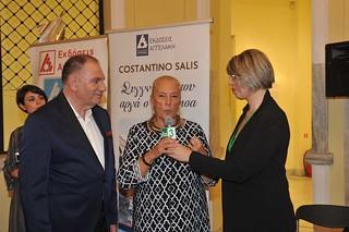 17.Costantino Salis με την Πρόεδρο της Επιτροπής Ιταλών Εξωτερικού, Luisiana Ferrante