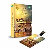 #10: Music Card: Paath & Shabad Gurbani (320 Kbps MP3 Audio) (4 GB) (coolmaty2) Tags: 10 music card paath shabad gurbani 320 kbps mp3 audio 4 gb amazon offers gameforumer prime