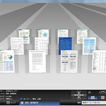 Webストレージアプリケーションソフトウェアの写真