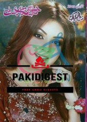 Khawateen Digest January 2019 Read Online and Free Download (pakibooks) Tags: digests magazines alif episode 6 by umera ahmed 2019 free urdu haalim 21 nimra khawateen digest january khuwabon kay rang kachay nosheen fayyaz latest monthly mera dilber mere sath afsheen naeem rizq e zawal naz ummul yaqeen sumaira hameed women