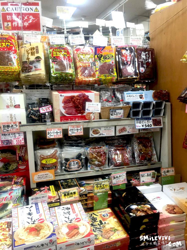 食記∥日本沖繩(OKINAWA)許田休息站(道の駅許田;Yanbaru)買折價券、吃沖繩麵(そば;Soba) 33 31184941497 867eacf4a5 o