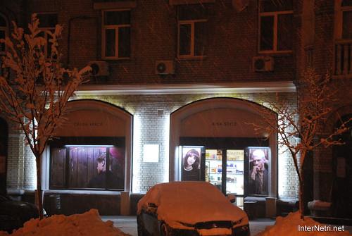 Засніжений зимовий Київ 437 InterNetri.Net Ukraine
