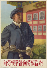 Learn from the model worker, keep up with the model worker! (chineseposters.net) Tags: china poster chinese propaganda 1955 worker bicycle model gloves