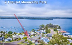 2 The Cut, Mannering Park NSW