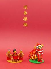 CNY (vincentkiew) Tags: vincentkiew lego year lunar lunaryear gongxifattchai dance lion liondance cny chinese
