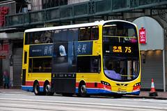 Citybus Volvo B9TL 11.3m Wright Eclipse Gemini II (nighteye) Tags: citybus ctb 城巴 volvo b9tl 113m wright eclipse geminiii 9510 tt1064 route75 hongkong bus