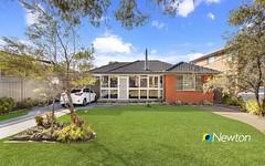 2 Bathurst Street, Gymea NSW