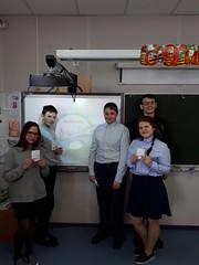 "Школа «Радуга», Красноселькуп (Портал ""Экокласс"") Tags: живаяволга эка школа экоурок"