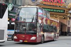 IMG_3813 (GojiMet86) Tags: big taxi tours nyc new york city bus buses 2014 anhui ankai hff611gs1 ak92 42nd street 8th avenue