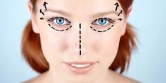 Dr. Alton Ingram MD (dr.altoningram) Tags: dr alton ingram md facial plastic surgery face woman eyes nose