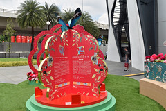 Horoscope - Rooster (chooyutshing) Tags: chinesezodiacanimal roosterhoroscope display chinesenewyear2019 lunarnewyear festival celebrations plaza vivocity singapore