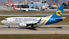 UR-GAS (Ken Meegan) Tags: urgas boeing737528 ukraineinternationalairlines istanbulataturk 272017 istanbul ataturk boeing737 boeing737500 boeing 737528 737500 737 b737 b737500 b737538