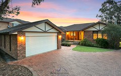 28 Hillcrest Road, Quakers Hill NSW