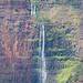 Waipo'o Falls Jurassic Parc Kauai, Hawaii