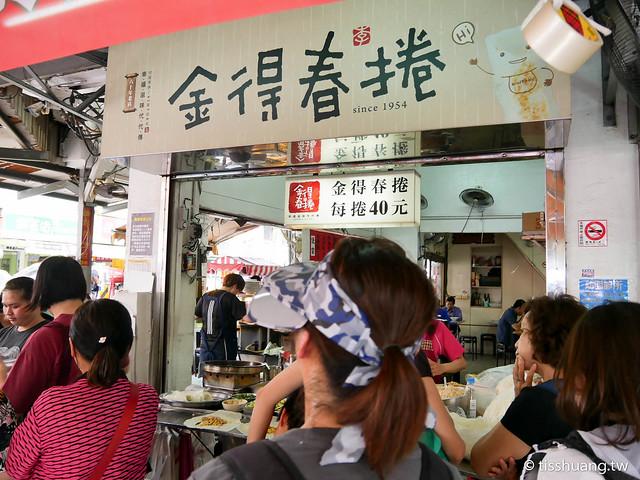 台南第一天-1240632