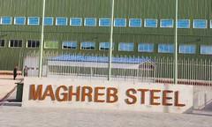 Campagne de Recrutement Maghreb Steel (dreamjobma) Tags: 102018 a la une casablanca facebook industrie et btp ingénieurs linkedin maghreb steel emploi recrutement production responsable techniciens