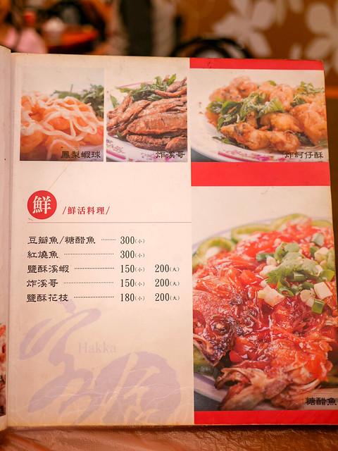 關西福臨門-1380322