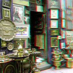 07_anaglyph_dub_PC290083 (said.bustany) Tags: 2018 dezember ägypten anaglyph rotcyan redcyan 3d kairo cairo public