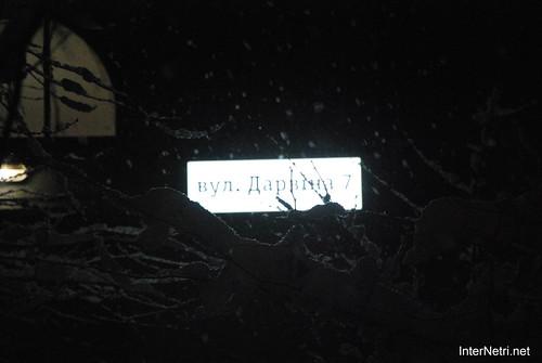 Засніжений зимовий Київ 393 InterNetri.Net Ukraine