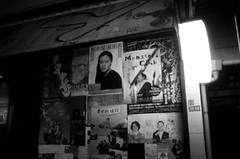 OLYMPUS OM-2 27th. (.ks.1.) Tags: ks ksone film filmcamera om2 olympusom2 agfa agfafilm agfaapx100 iso100 blackwhite blackandwhite 黑白 zuiko zuikolens filmsnap filmisnotdead camera フィルム カメラ しゃしん 写真 膠卷 菲林 東京 日本 ishootfilm analog buyfilmnotmegapixels hongkongcamerastyle hongkongfilmcamerastyle 銀鹽