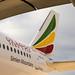Frankfurt Airport: Ethiopian Airlines Airbus A350-941 A359 ET-ATQ