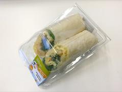 Farm Wrap Chicken Kale - Verpackung / Packaging (JaBB) Tags: tortilla grünkohl höhnchen chicken curry wrap tortillawrap farmwrap food breakfast essen nahrung nahrungsmittel frühstück kale
