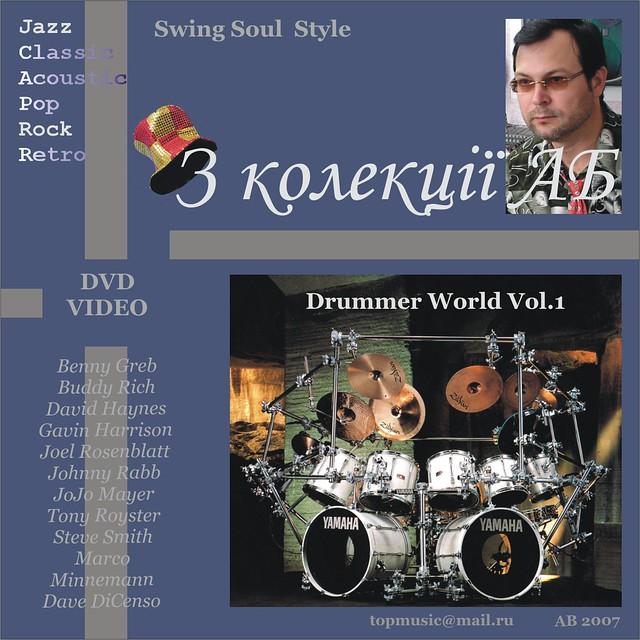DVD - Drummer World